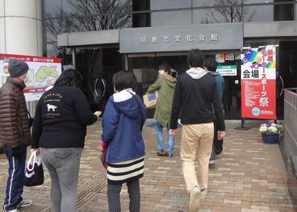 〇文化会館前_3.jpg
