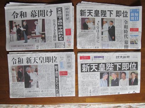 〇新聞4誌.jpg