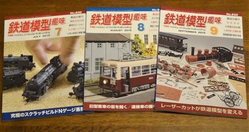 〇最新TMS3冊.jpg
