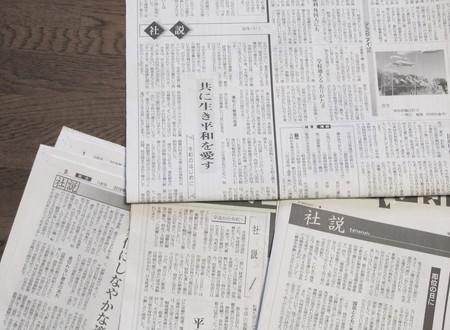 〇4社説.jpg