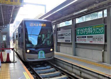 □2天王寺駅.jpg