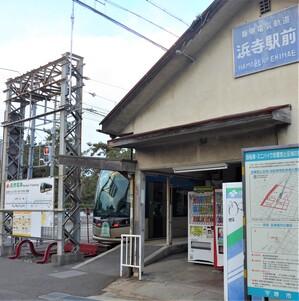 □4浜寺駅.jpg