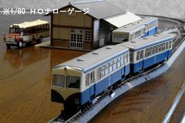 ◇キハ15_発車.jpg