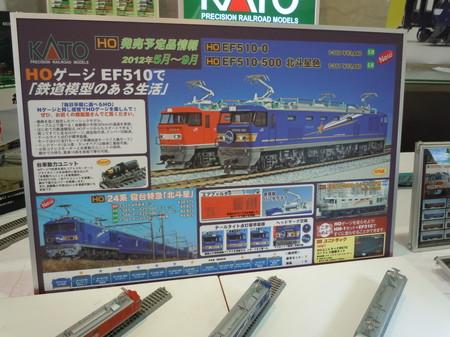 ○鉄道模型のある生活.JPG
