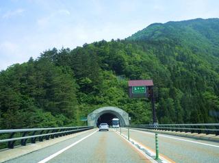 ◎富山県境_2.jpg
