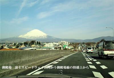 ◎御殿場陸橋.JPG