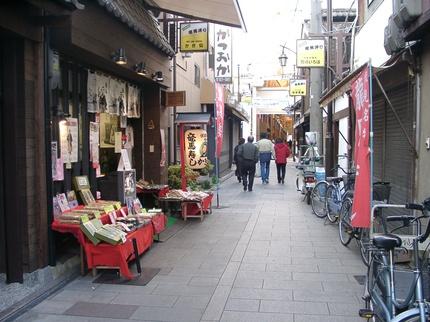 ◎竜馬通り.JPG