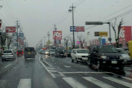 〇中央道路ライト点灯を.jpg