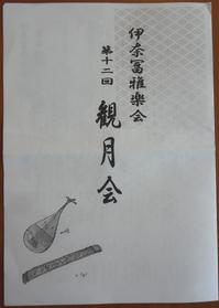 〇目次表紙.jpg