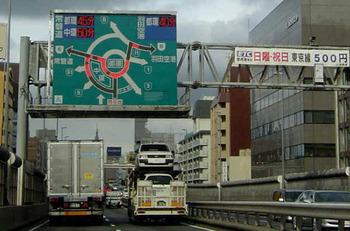 〇首都高渋滞.jpg