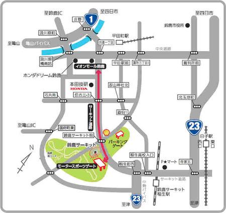 〇10Hパレードルート画像.jpg