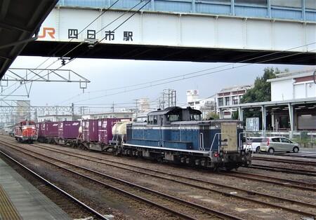 〇15DD51四日市.jpg