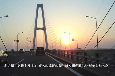 〇C180名港夕陽.JPG