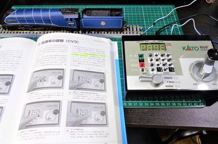 プログラミング_2DSC00113.jpg