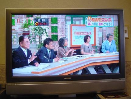 モーニングショー.JPG