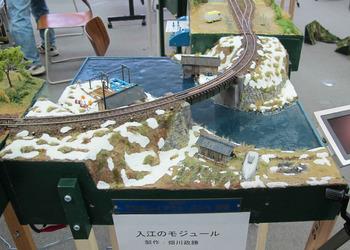 入江_3.jpg