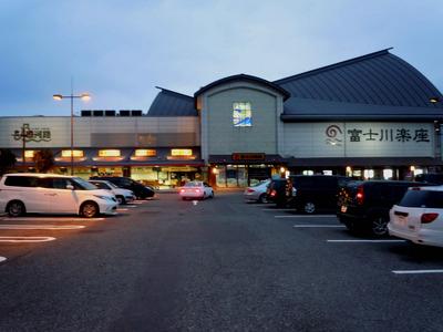 富士川楽座.jpg