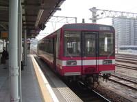水戸駅.JPG