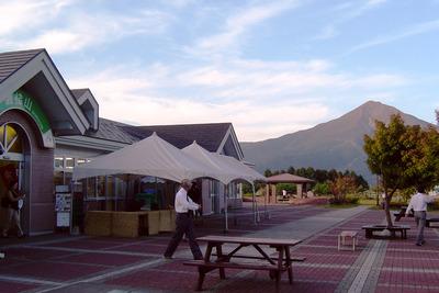 磐梯山SA_JPEG_2.jpg