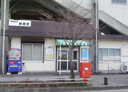 鈴鹿駅.JPG