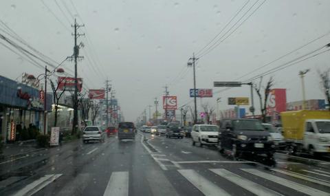 雨とスモールランプ_2.jpg