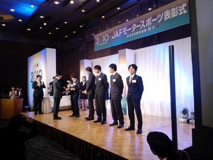 JAF表彰式_2.JPG