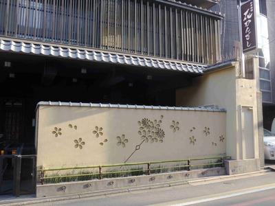 18_模様壁2.jpg