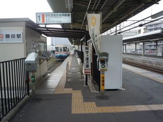 2勝田駅.JPG