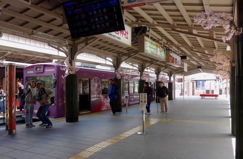20_嵐電嵐山駅.jpg