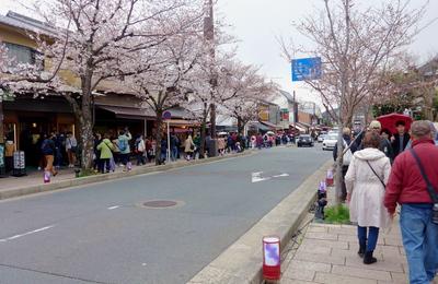 21_嵐山通り.jpg