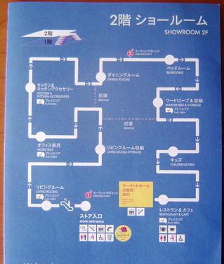 2F順路図.JPG