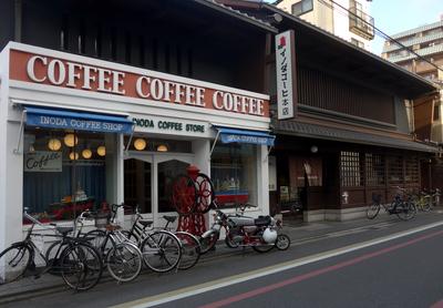 7_イノダコーヒー店外観.jpg